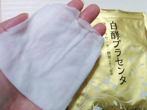 白酵プラセンタ美容液マスク4.jpg